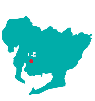 愛知県本社工場
